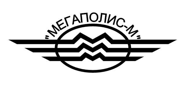 Мегаполис-М Бытовки